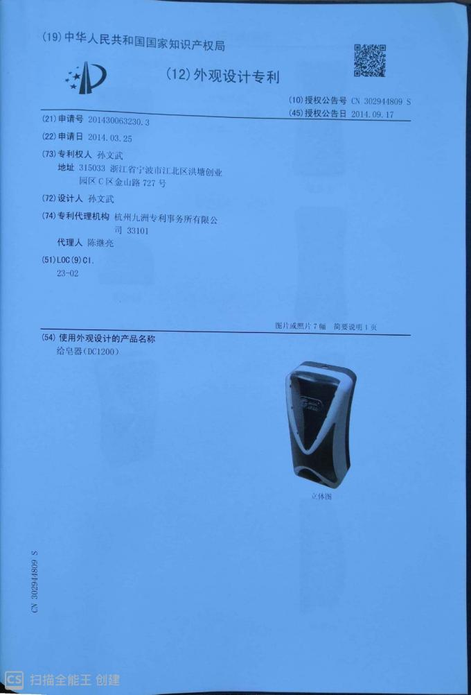 Ningbo Changqi Bathroom Hardware Industry Co., Ltd.